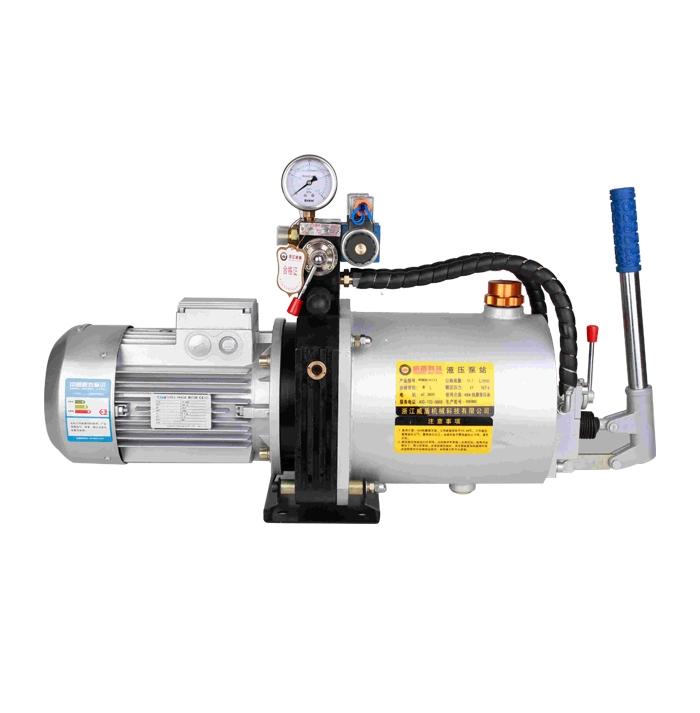 WDKM-1 / 2 series hydraulic pump station