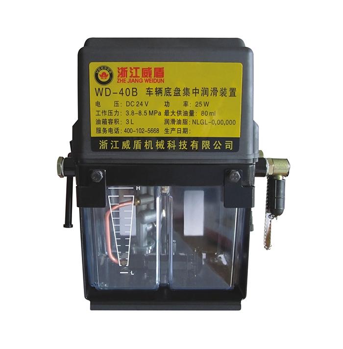 WD-40B electric lubrication pump
