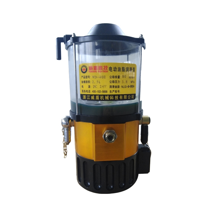 WD-40E electric grease lubrication pump