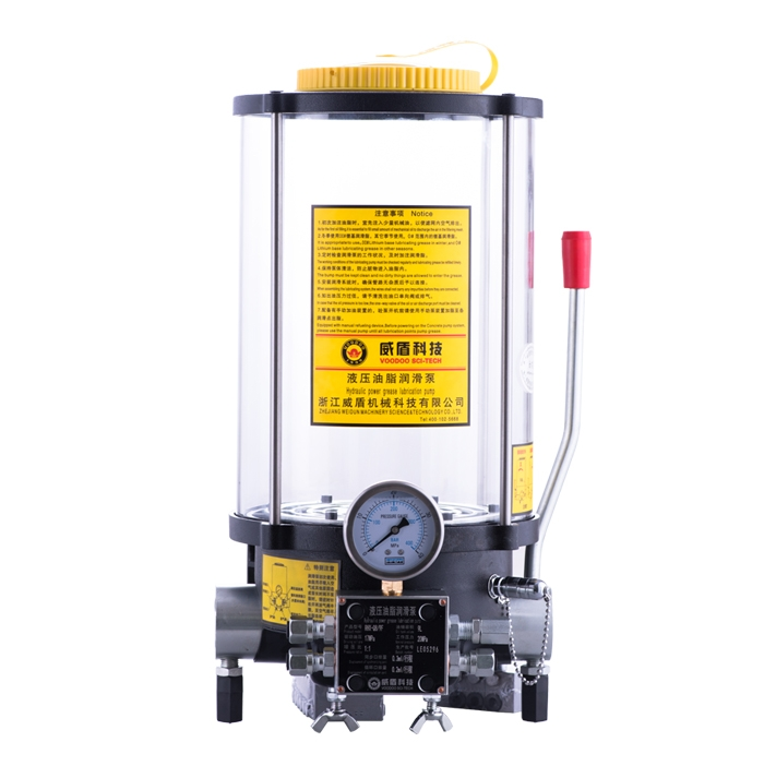 RHX-Q hydraulic grease lubrication pump