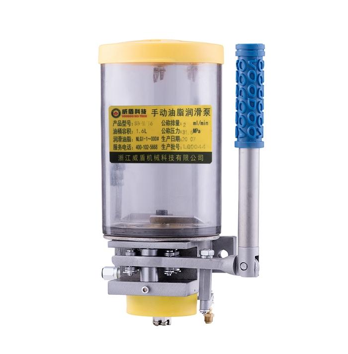 SB-M manual grease lubrication pump