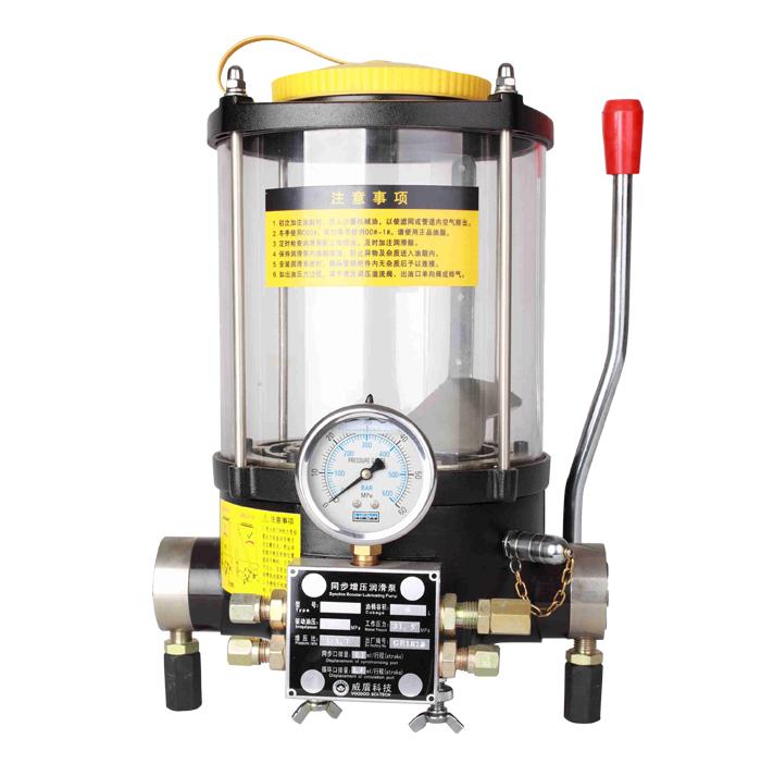 ZY-QP hydraulic booster lubrication pump