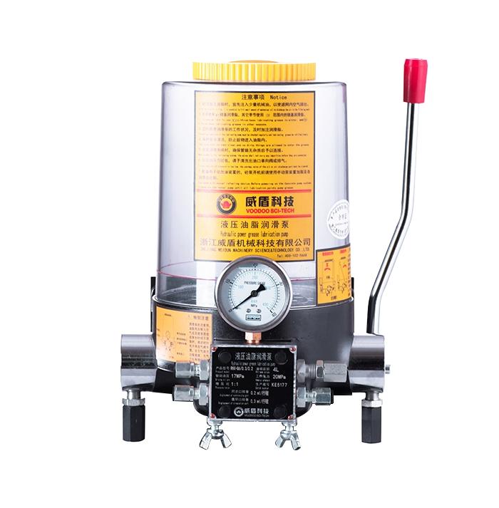 RHX-Q hydraulic grease lubrication pump